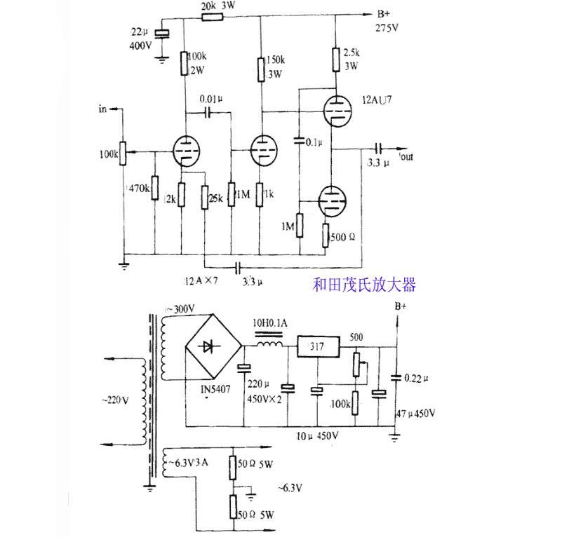 电子管前级如何打造_要什么电子管做前级比较好