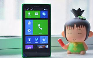 诺基亚X发布时间定于5.16 卖情怀的香蕉手机也一起来