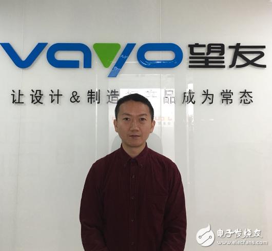 5.15全球首发PCB钢网设计EDA软件:Vayo-Stencil Designer
