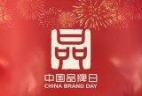 中国技术创新与商业模式创新开始成为新的增长极