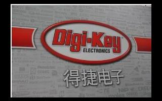 Digi-Key提供对Ultra Librarian EDA/CAD模型的无限制访问