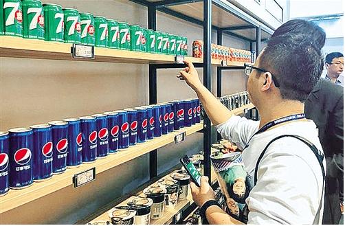 智慧零售物联网解决方案亮相曾就不一样的购物