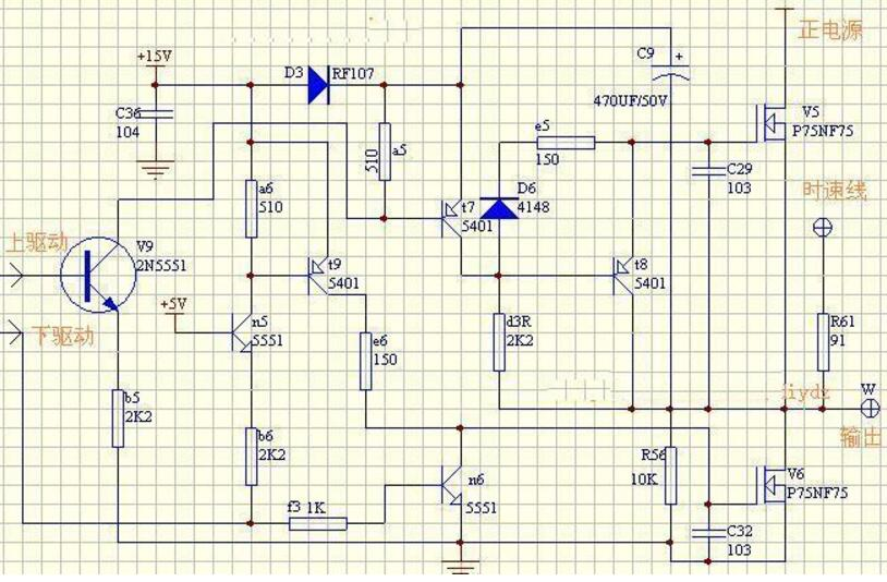 详细无刷电机驱动程序_五款无刷电机驱动电路