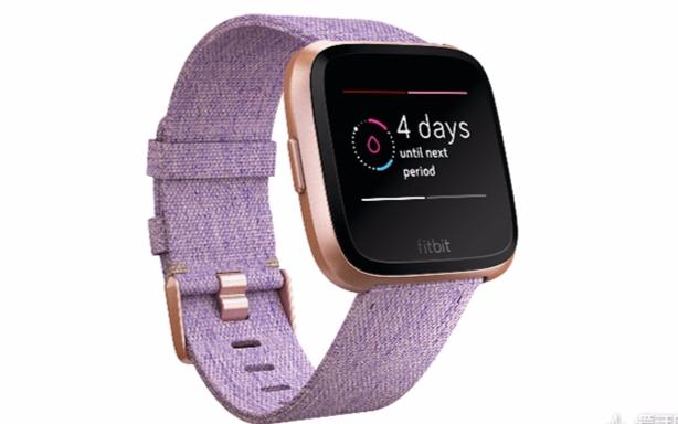 这款穿戴式设备可以预测下一个生理周期时间,并提前两天发出通知