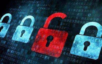 """贵州省大数据领域技术榜单""""大数据安全与隐私保护关..."""