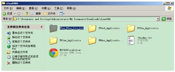 如何用IAR6.3编译环境中ucos在msp430上的移植的详细中文资料