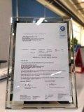 力神电池正式通过IATF16949国际汽车质量体系标准,取得证书