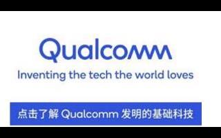 """探索机器""""视觉""""演进的无限可能性  Qualco..."""