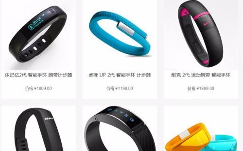 小米在可穿戴设备全球各大公司中出货量排行榜上占据了第一位