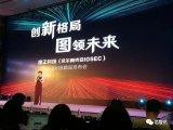 图正科技推出的4款指纹识别类新品,将引领中国指纹...
