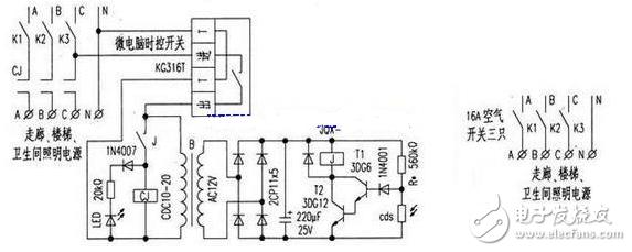 继电器控制灯光电路图大全(无线发射系统电路/继电器/晶闸管)