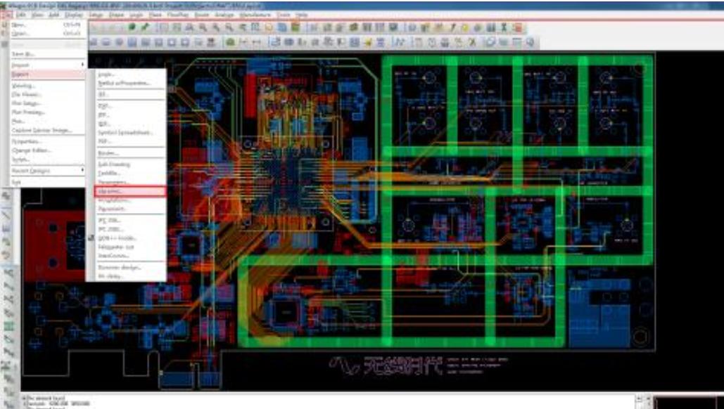 ALLEGRO 焊盘设计器菜单流程