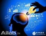 机器学习新技术,从你的脑信号来捕捉你的兴趣点