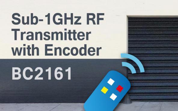 Holtek新推出内置可编程编码器的整合式无线发...