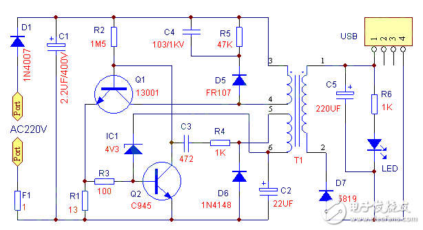 一文读懂充电宝usb接口电路及制作原理详细