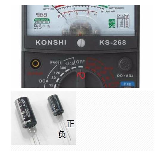 没有特殊仪器  你就不会检测电容器质量的好坏了吗