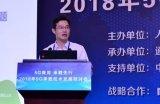中国移动将在今年Q3启动SPN现网试点,以支撑5...