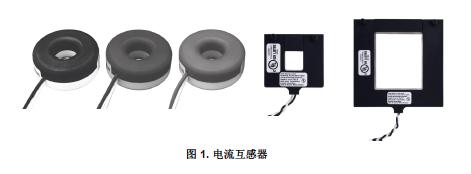 用于继电器和IED的保护和用在多相能量计的电流测量设计详细概述