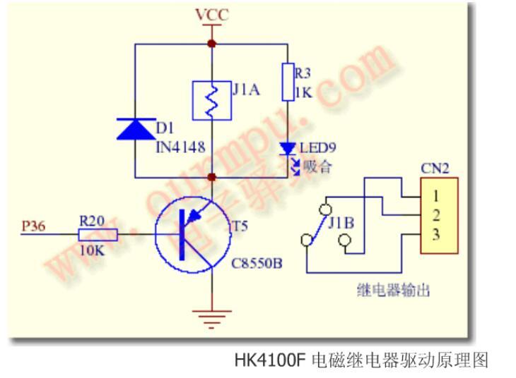hk4100f继电器引脚图及工作原理详解