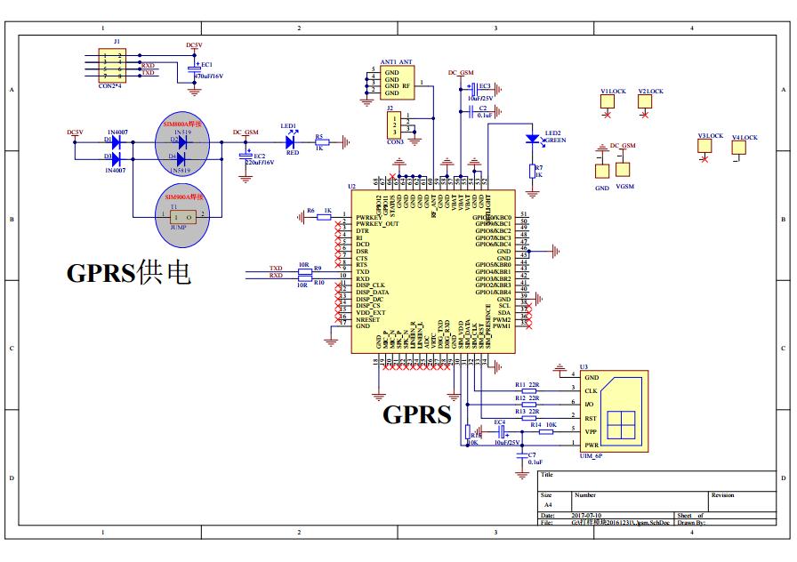 GSM/GPRS模块SIM800A模块原理图