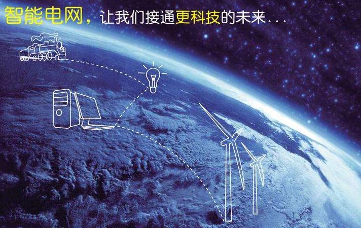 国家发改委发布第三批增量配电业务改革试点名单