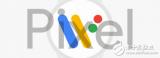 谷歌正开发三款智能手表 Wear OS系统逐步脱...