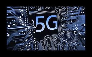 1.25亿辆汽车将使用车联网技术,5G和DSRC...