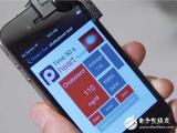 手机分析患者的血液,能检测是否存在危险疾病