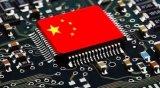 """中国人""""芯""""痛之后 首款云端AI芯片发布"""