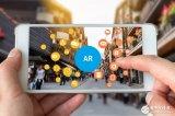 消费者对AR的兴趣上升,各大品牌如何适应AR发展