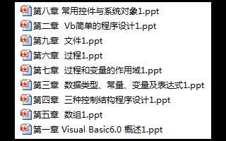 vb语言编程学习教程