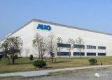 科技巨头友达光电宣布关闭中国上海松江的生产线