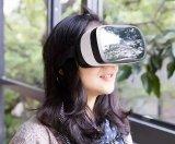 对标苹果 三星研发无线AR/VR头盔