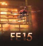 华科尔推出首款察打一体无人机——FE15消防灭火...