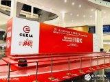 中国教育装备展示会在成都举行,人工智能技术为教育...