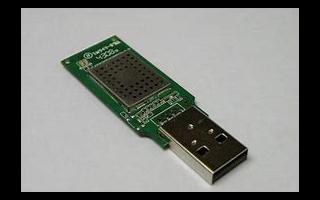 WiFi模块硬件兼容封装尺寸一:12.9*12.2mm
