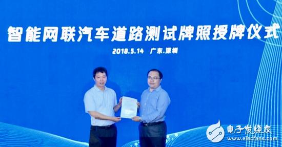 腾讯智能网联汽车在深圳获路测牌照 将推进L3产品落地