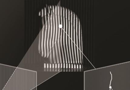 使用DLP技术进行3D打印应用设计