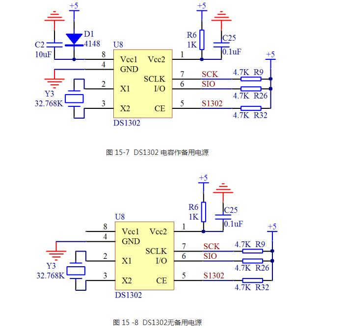 Arduino控制DS1302时钟芯片(ds1302引脚图及功能和应用电路)