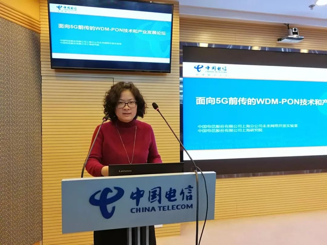 中国电信专家:如何选择合适的5G前传技术 非WDM-PON莫属