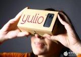 VR领先供应商Yulio technologies,推出一项新的培训课程