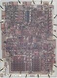 英特尔的4位4004芯片被广泛认为是世界上第一个微处理器