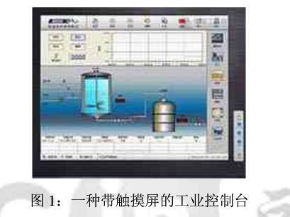 一文详解工业触摸屏控制XPT7603