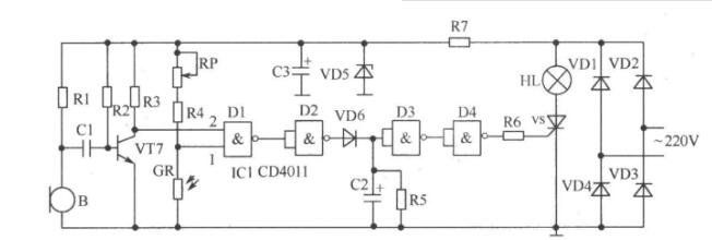 一文解析三极管组成的光控开关电路原理图