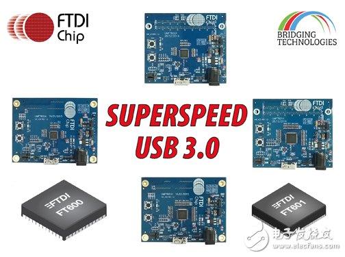 FTDI UMFT60xx 模块完全兼容於USB3.0/USB2.0/超高速