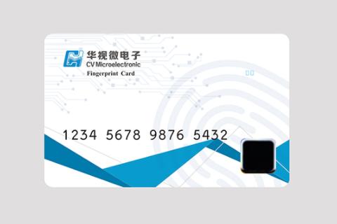 Fingerprints打造首款无源指纹智能卡 具备卓越的生物识别性能