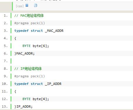 AVRNET源碼并移植STM32 ARP和Ethernet的實現過程