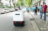 用自动驾驶解决同城生活问题
