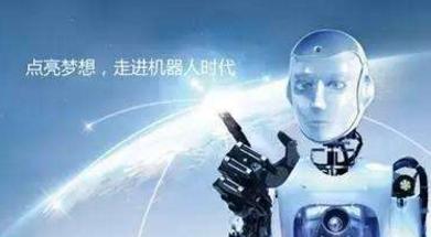 机器人中超声波传感器的应用解决方案