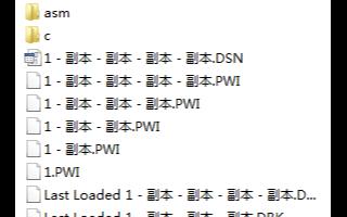串口双机通信 keil uVision4程序代码下载